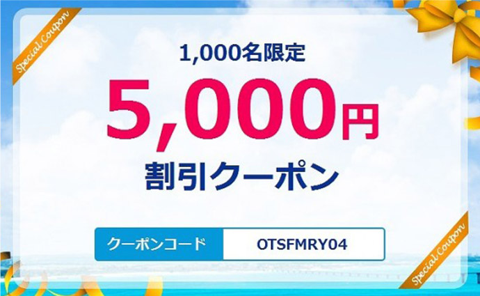 ots okinawa coupon
