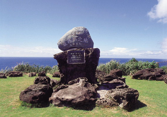 Cape Irizaki (Japanese westernmost monument)