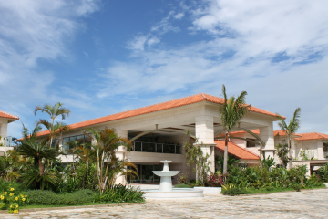 石垣度假酒店(Ishigaki Resort Hotel)