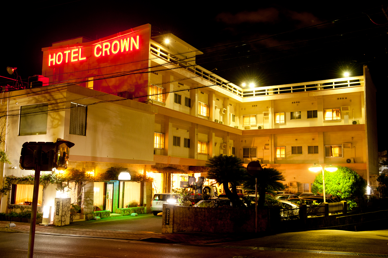 冲绳皇冠酒店 (Crown Hotel Okinawa)