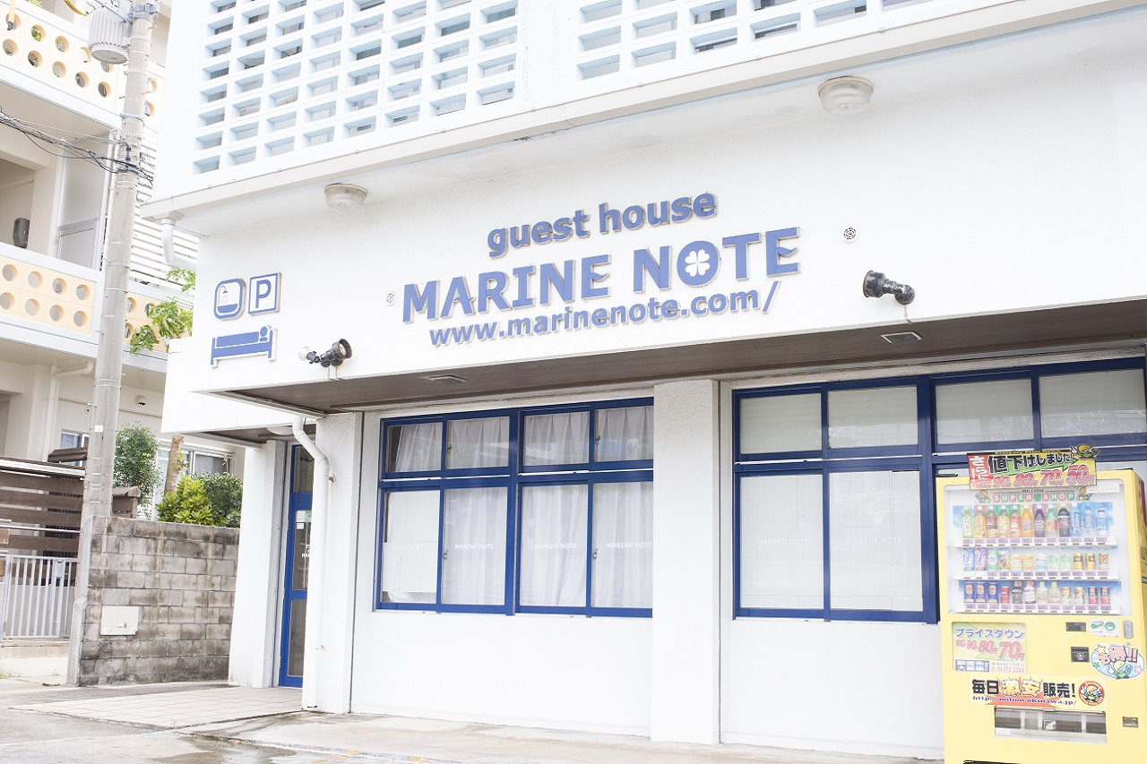 Guest house Marine Note