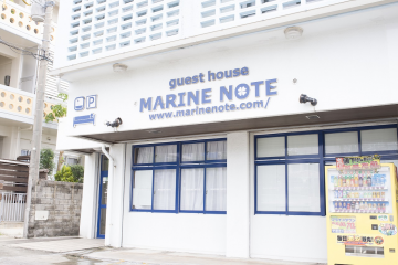 马林国笔记宾馆(Guest House Marine Note)