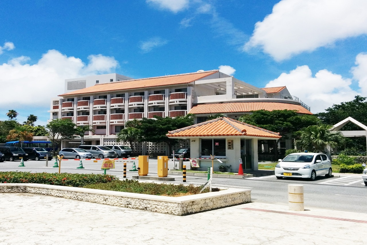 沖繩國際青年旅館 (Okinawa International Youth Hostel)