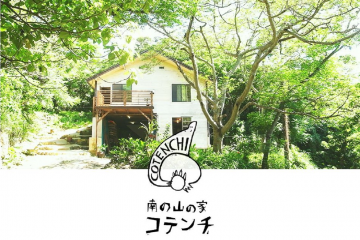 Private Lodge COTENCHI