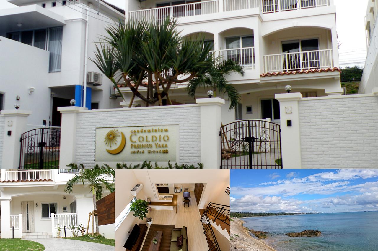 沖縄 コル ディオ リゾート ホテル