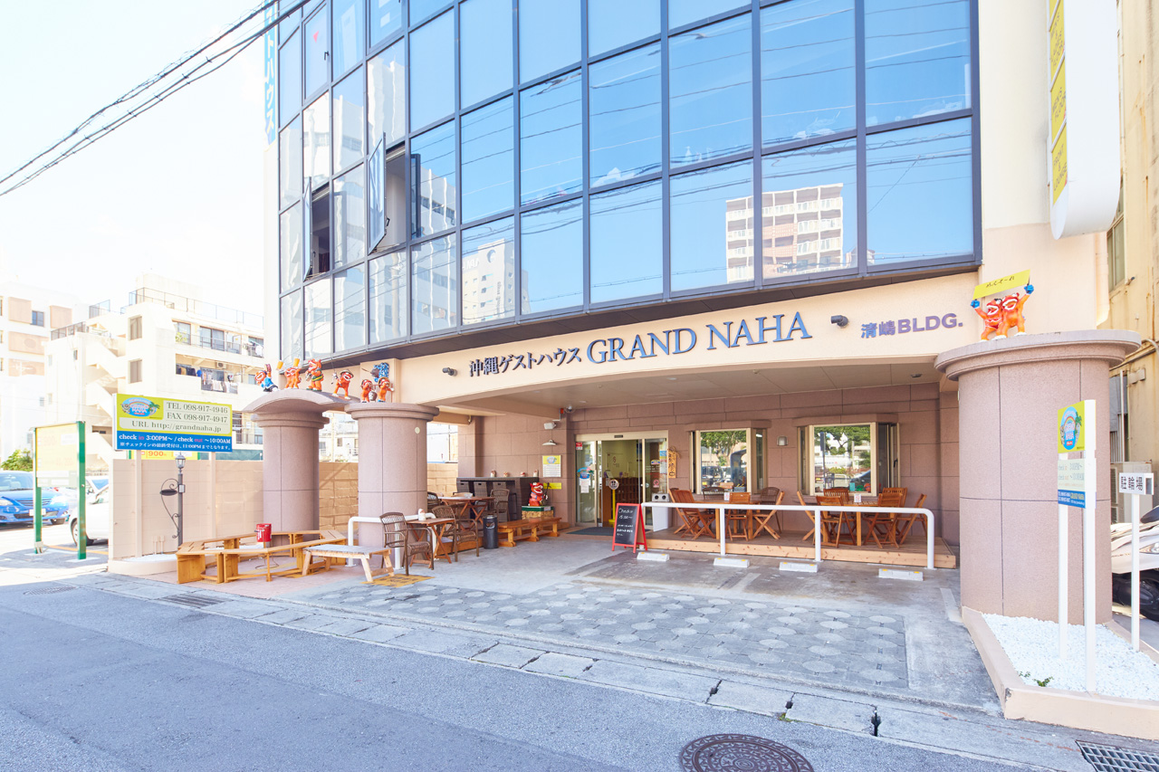 沖繩民宿GRAND那霸 (Okinawa Guest House Grand Naha)