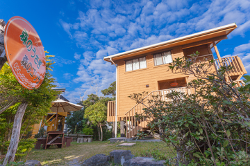 Kariyushi condominium resort Onna sunset Okinawa
