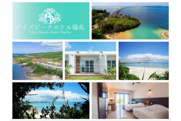 Day's Beach Hotel Zuicho < Irabu Island >