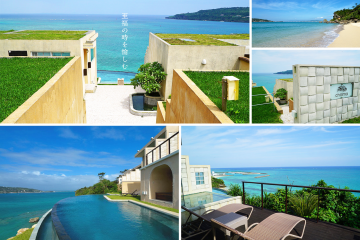 Okinawa Private Resort Villa chillma