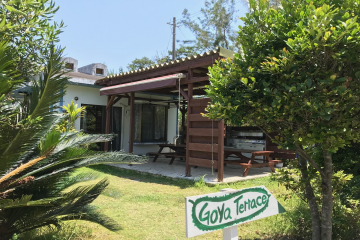 苦瓜露台小屋 (Cottage Goya Terrace)
