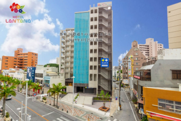 [confirmation required] Hotel lanthanaNaha Kokusai Street