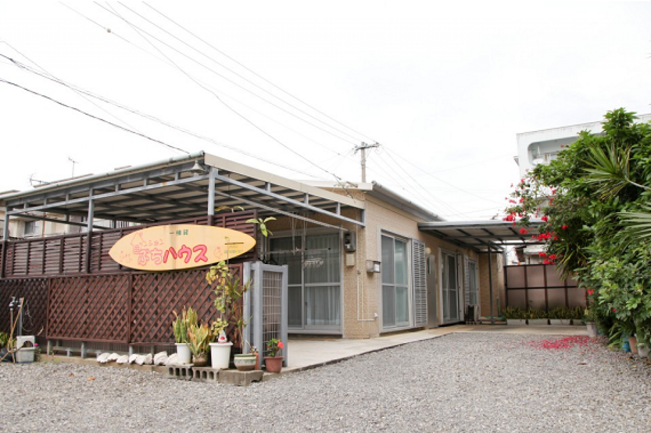 Pension puchi房屋