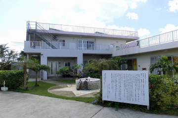 Miyakojima pension light mother