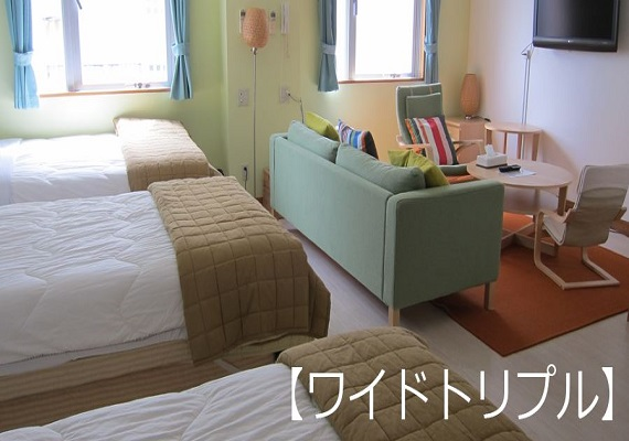 [Wide triple] Spacious room (36 ㎡ area)
