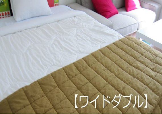 [Wide double] We prepare cozy 150 cm width bed.