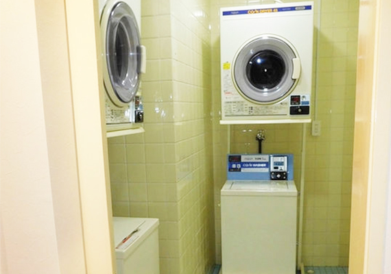 Washing machine and dryer are also available.