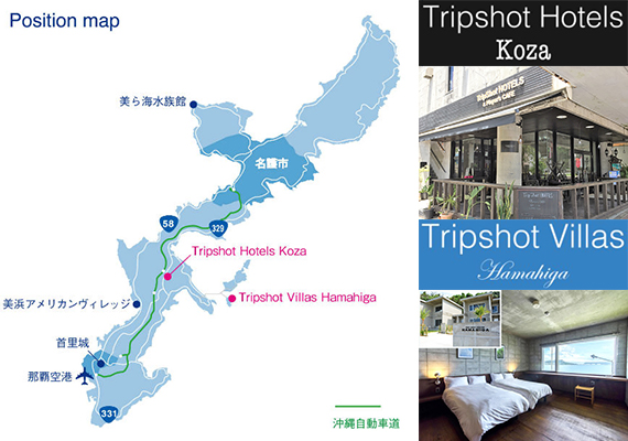 【Introduction of affiliated hotel】Tripshot hotels Koza