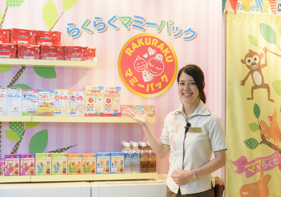 【Raku-raku Mommy Pack】Support travel together with infants! Free services for small children