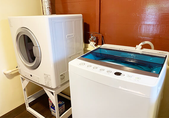 Equipped with washing machine & clothes dryer