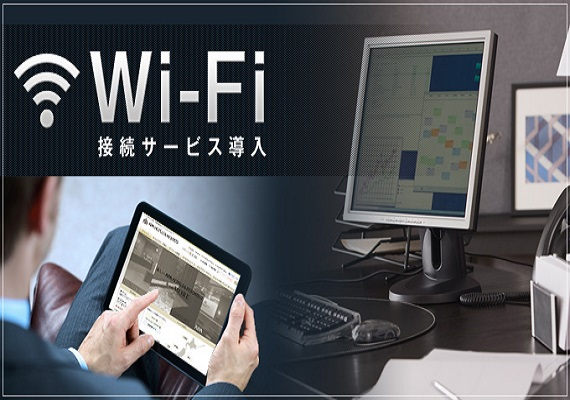 All rooms can connect to Wi-Fi for free