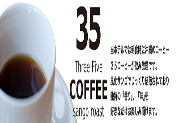 35(Three-Five)COFFEE