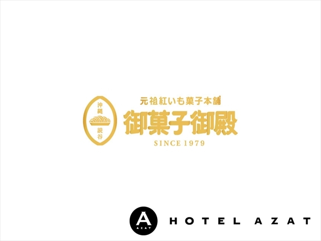[HOTEL AZAT] The monorail Asato Station very front!