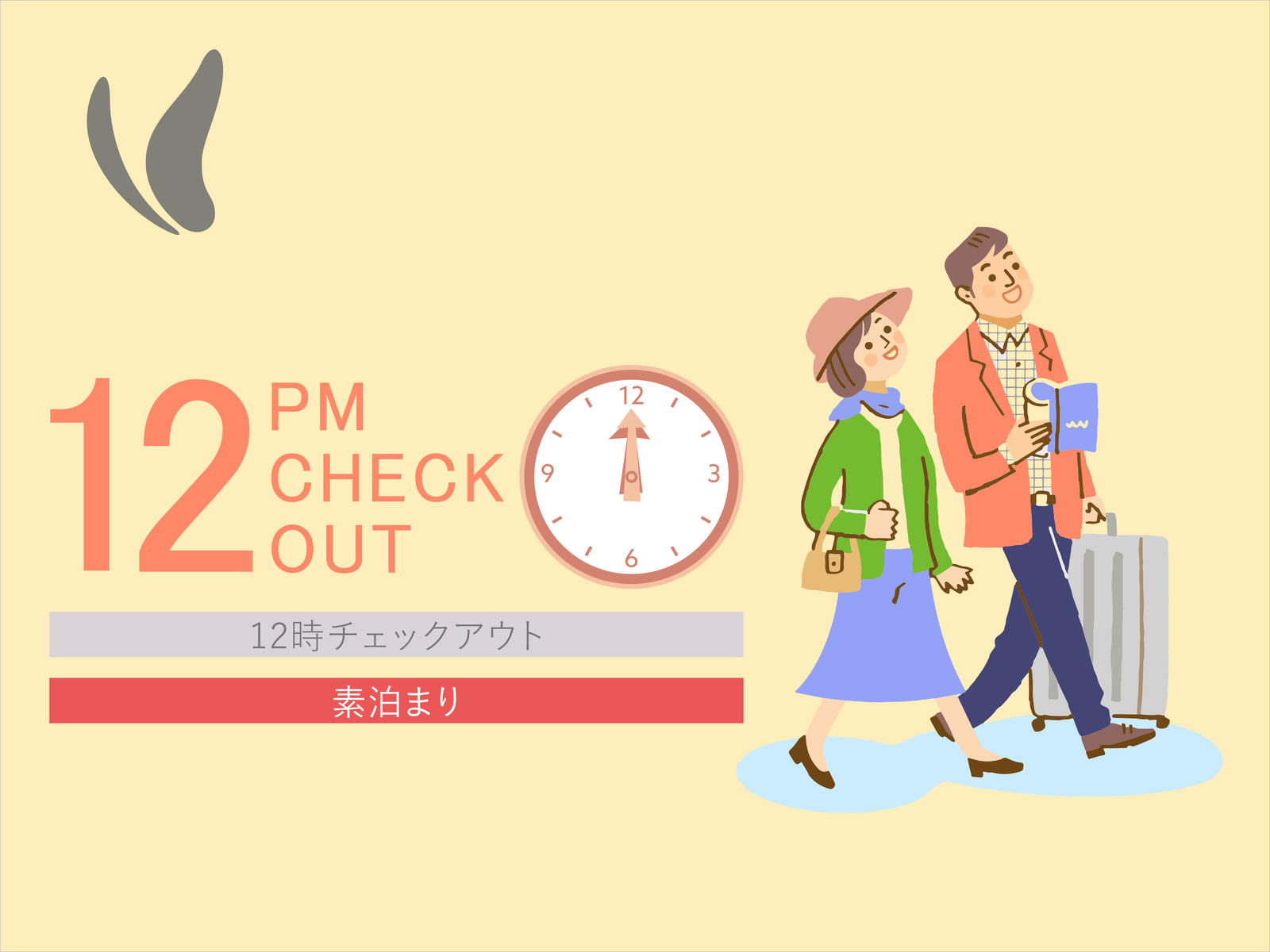 【Check out at 12:00】Slowly without hurry♪ Oversleep in morning ~ Without meals