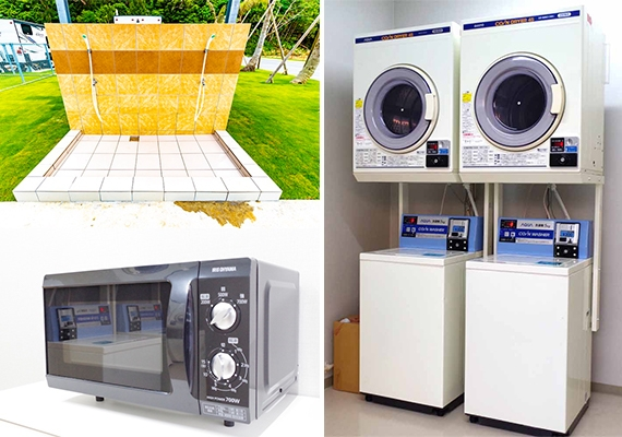 There is outdoor shower in joint ownership space coin laundry, microwave oven.