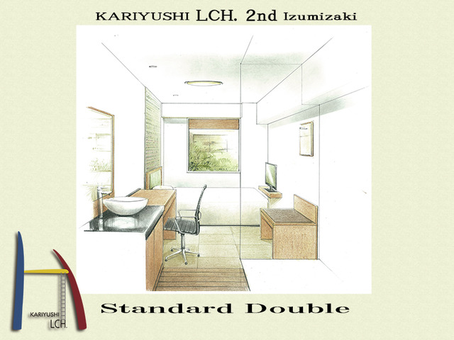 [LCH. 2nd reservation reception start!!] Double room with compact layout / Without meals