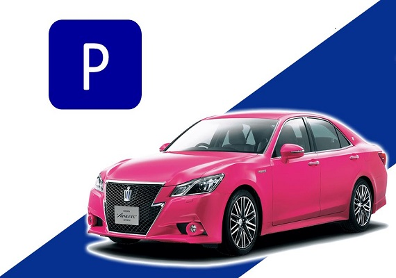 ☆ Parking is free of charge in Naha ☆