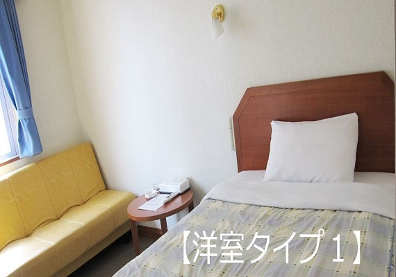 Western-style room 1 [18 square meters rooms] smoking