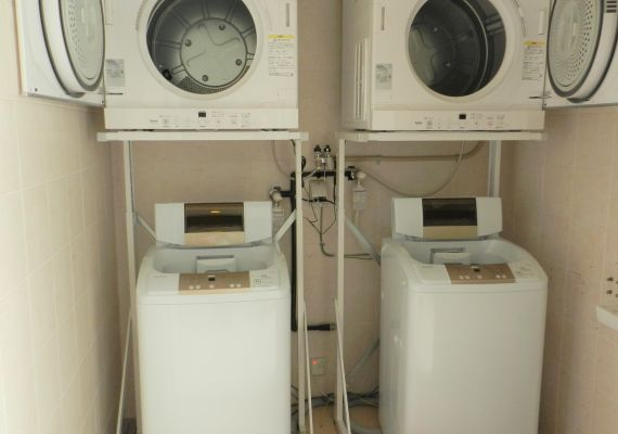 Washing machine, dryer available free