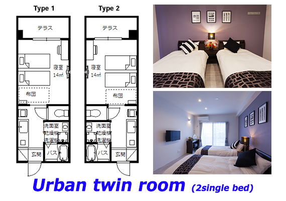 【Urban twin (2 single beds)】Capacity 1~2 people・Non-smoking・WiFi・Free VOD