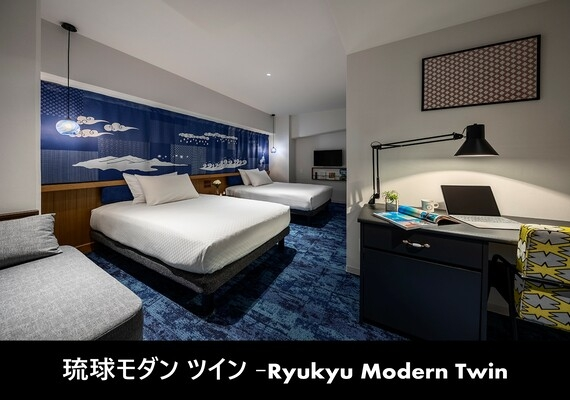 It is only this type that there is - graphic curtain in Ryukyu modern twin - guest room!