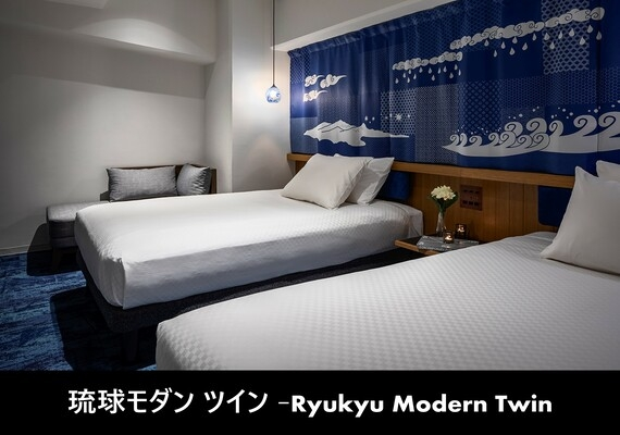Bed offers two and sofa in -24 square meters of guest rooms in Ryukyu modern twin - guest room. You can spend leisurely!