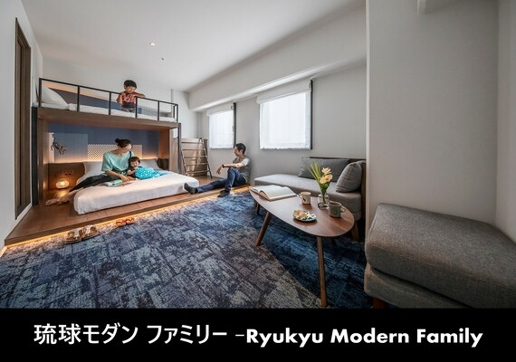 Even - family in Ryukyu modern family - guest room is extensive! It is guest room where child wants to stay at again!