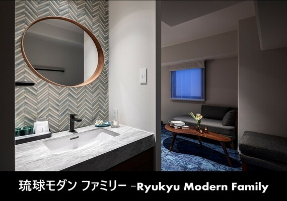 There are two Ryukyu modern family - washing face - washstand and is excellent at convenience! It is pleased with with child!