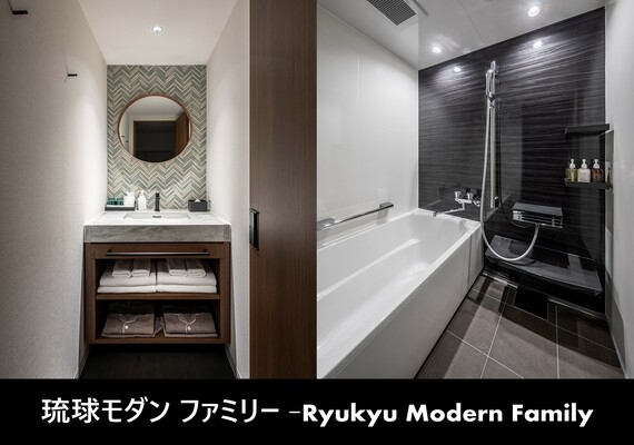 It is nice extensive bathroom for Ryukyu modern family - washing face, with bathroom - child. Please heal one-day fatigue!