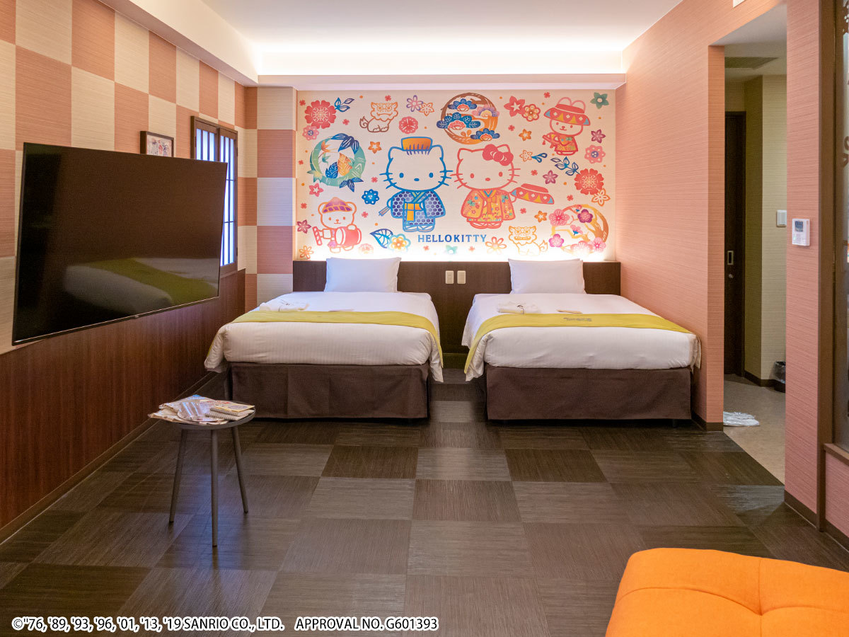 It is junior suite Hello Kitty