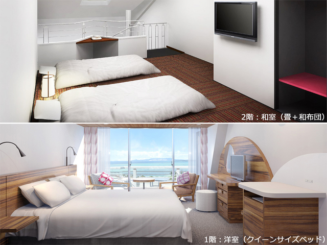 《Main Tower》Ocean maisonette on the top floor (Japanese-Western style room / non-smoking)