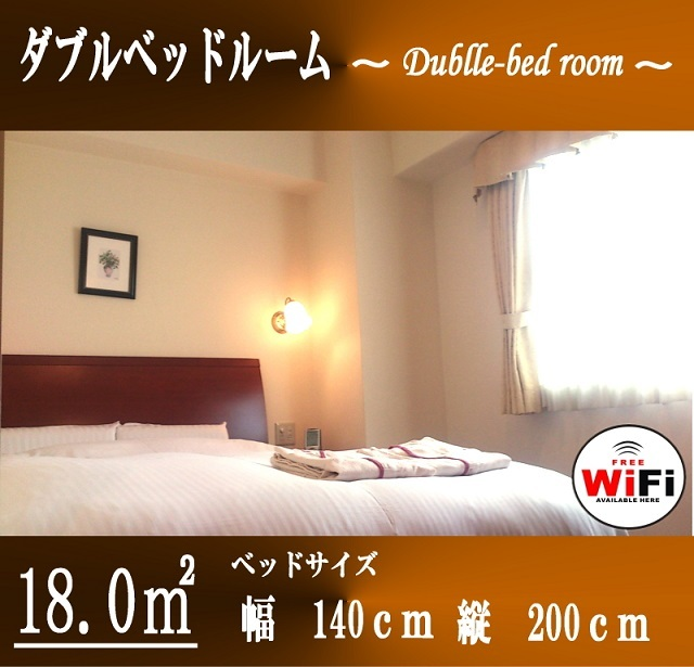 Double room [non-smoking: 18 square meters]