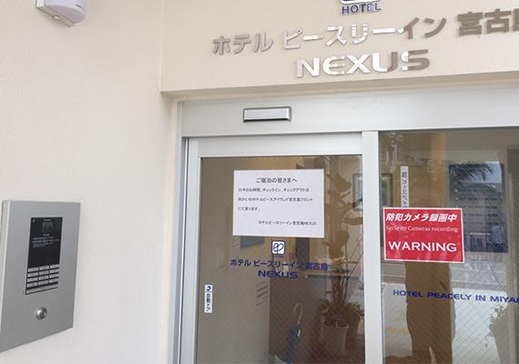 Hotel Peacely Inn Miyakojima NEXUS ☆ Standard plan