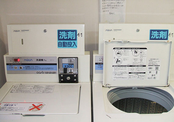 As washing machine does not comprise this room, please use coin laundry on the first floor.