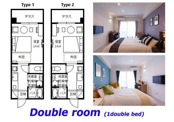 【Urban double (1 double bed)】Capacity 1~2 people・Non-smoking・WiFi・Free VOD