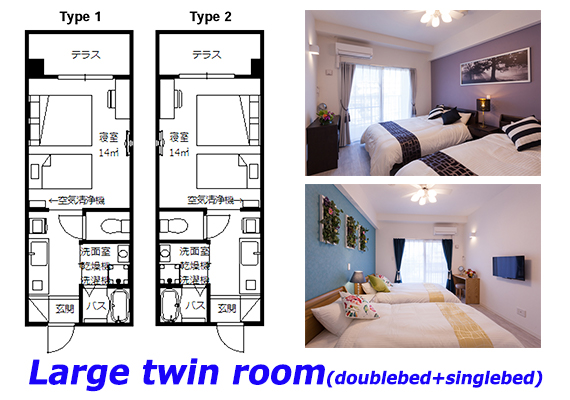 【Urban large twin (1 double bed + 1 single bed)】Capacity 1~3 people・Non-smoking・WiFi・Free VOD