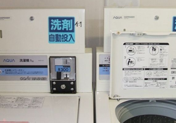 As there is not washing machine in room, please use coin laundry on the first floor.