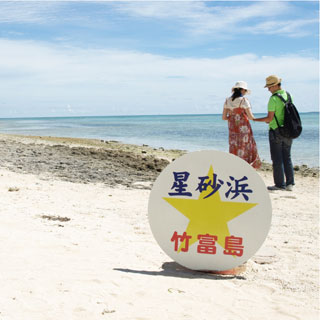 【Taketomi Island Tour!】 Taketomi Island Water Buffalo Cart Ride, Sightseeing bus tour<Ta-7>