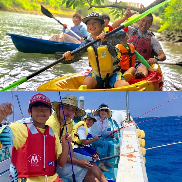 【Two Popular Activities Set】 Mangrove Kayaking  & Easy Fishing ☆ ☆