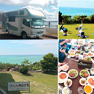 Camping Car x「Cafe Yabusachi」in a set. The Camping experience!!【BBQ dinner +breakfast included】