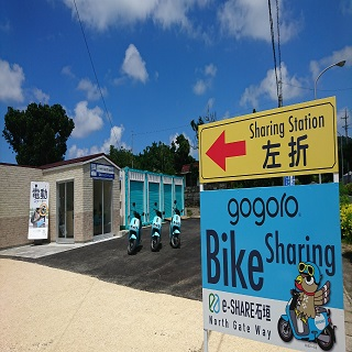 【Experience electric-powered smart scooter gogoro in the northern area of Ishigaki Island】It is advantageous with OTS Rent-a-car! Switch from rental car to gogoro and drive!